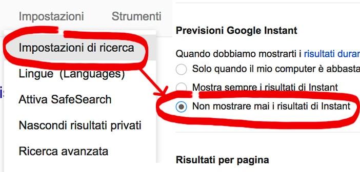 trucchetto google suggest